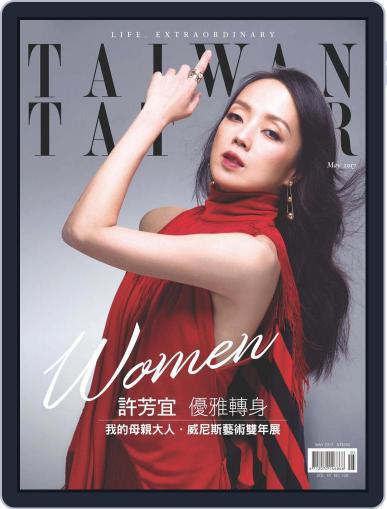 Tatler Taiwan (Digital) May 13th, 2017 Issue Cover