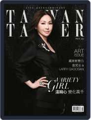 Tatler Taiwan (Digital) Subscription March 1st, 2017 Issue