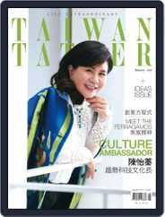 Tatler Taiwan (Digital) Subscription January 21st, 2017 Issue