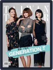 Tatler Taiwan (Digital) Subscription December 22nd, 2016 Issue