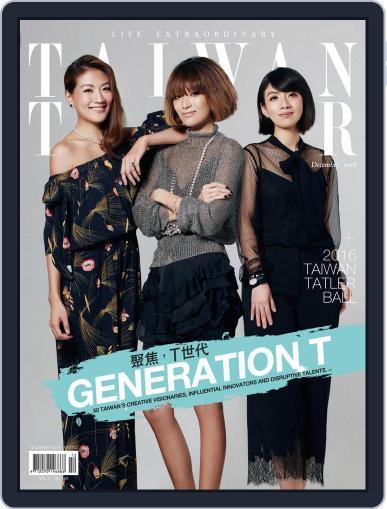 Tatler Taiwan December 22nd, 2016 Digital Back Issue Cover