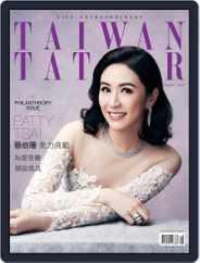 Tatler Taiwan (Digital) Subscription October 20th, 2016 Issue