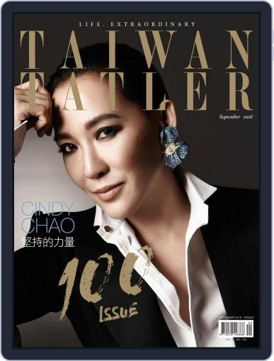 Tatler Taiwan (Digital) September 20th, 2016 Issue Cover