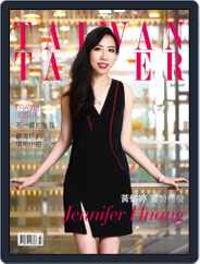 Tatler Taiwan (Digital) Subscription July 22nd, 2016 Issue