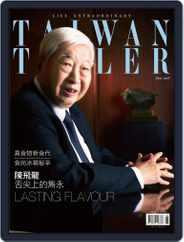 Tatler Taiwan (Digital) Subscription June 21st, 2016 Issue