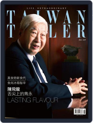 Tatler Taiwan (Digital) June 21st, 2016 Issue Cover