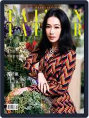 Tatler Taiwan (Digital) Subscription April 21st, 2016 Issue