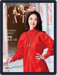 Tatler Taiwan (Digital) Subscription March 21st, 2016 Issue