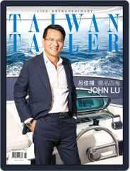Tatler Taiwan (Digital) Subscription February 21st, 2016 Issue