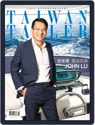 Tatler Taiwan (Digital) February 21st, 2016 Issue Cover