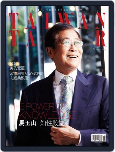 Tatler Taiwan November 13th, 2015 Digital Back Issue Cover