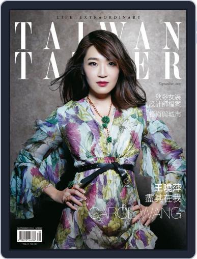 Tatler Taiwan (Digital) September 15th, 2015 Issue Cover