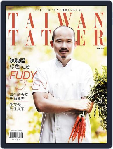 Tatler Taiwan (Digital) June 25th, 2015 Issue Cover