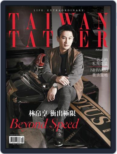 Tatler Taiwan (Digital) February 24th, 2015 Issue Cover