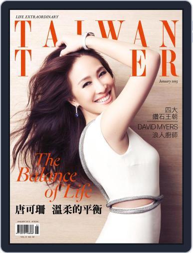 Tatler Taiwan January 27th, 2015 Digital Back Issue Cover