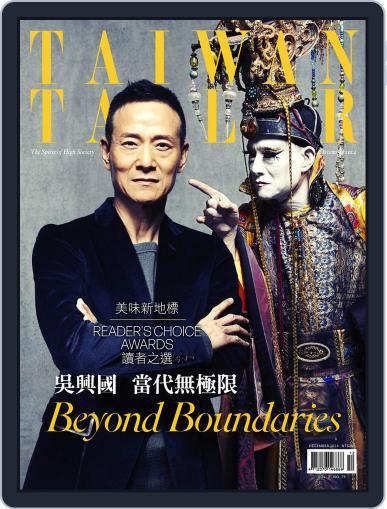 Tatler Taiwan (Digital) December 16th, 2014 Issue Cover