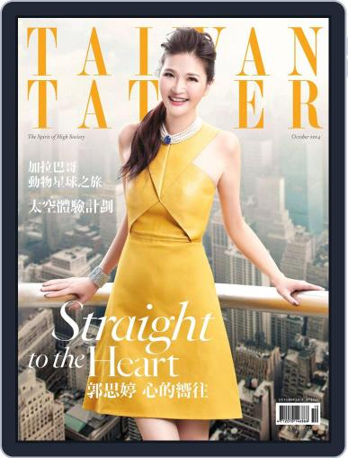 Tatler Taiwan (Digital) October 15th, 2014 Issue Cover