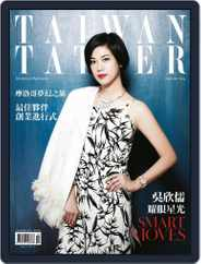 Tatler Taiwan (Digital) Subscription September 16th, 2014 Issue