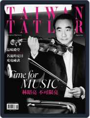 Tatler Taiwan (Digital) Subscription August 20th, 2014 Issue