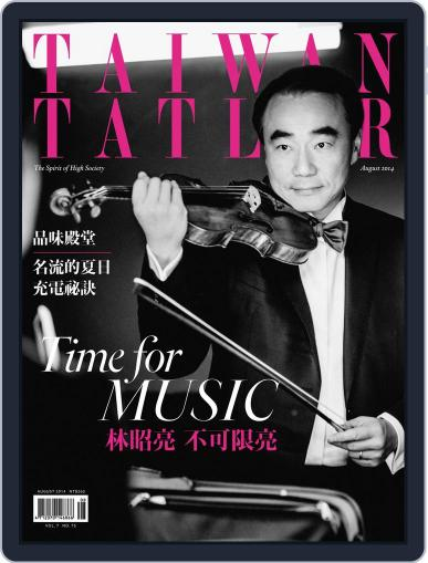 Tatler Taiwan August 20th, 2014 Digital Back Issue Cover
