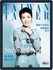 Tatler Taiwan (Digital) Subscription July 22nd, 2014 Issue