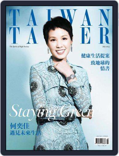 Tatler Taiwan (Digital) July 22nd, 2014 Issue Cover