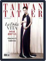 Tatler Taiwan (Digital) Subscription June 17th, 2014 Issue