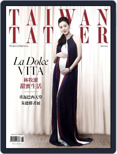 Tatler Taiwan (Digital) June 17th, 2014 Issue Cover