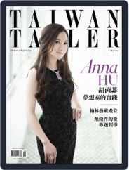 Tatler Taiwan (Digital) Subscription May 23rd, 2014 Issue