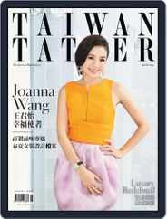Tatler Taiwan (Digital) Subscription March 19th, 2014 Issue