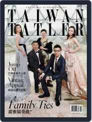 Tatler Taiwan (Digital) Subscription February 19th, 2014 Issue