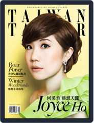 Tatler Taiwan (Digital) Subscription January 28th, 2014 Issue