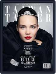 Tatler Taiwan (Digital) Subscription December 24th, 2013 Issue