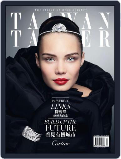 Tatler Taiwan (Digital) December 24th, 2013 Issue Cover