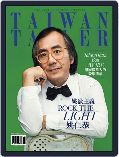 Tatler Taiwan (Digital) November 25th, 2013 Issue Cover