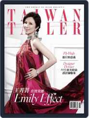 Tatler Taiwan (Digital) Subscription September 16th, 2013 Issue