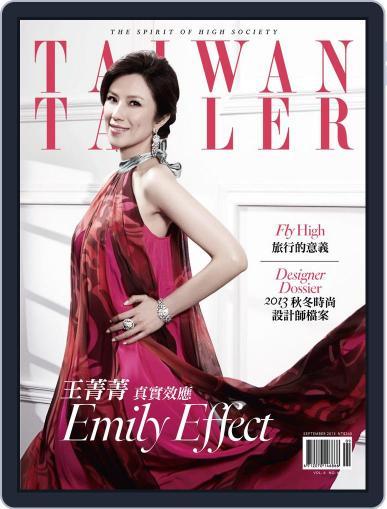 Tatler Taiwan (Digital) September 16th, 2013 Issue Cover