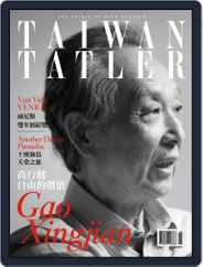 Tatler Taiwan (Digital) Subscription August 19th, 2013 Issue