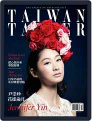 Tatler Taiwan (Digital) Subscription July 22nd, 2013 Issue