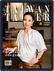 Tatler Taiwan (Digital) Subscription June 18th, 2013 Issue