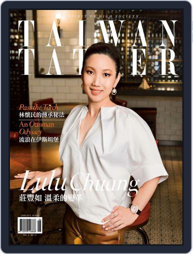 Tatler Taiwan (Digital) June 18th, 2013 Issue Cover