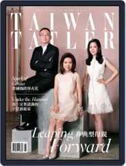 Tatler Taiwan (Digital) Subscription May 20th, 2013 Issue