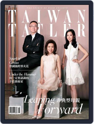 Tatler Taiwan (Digital) May 20th, 2013 Issue Cover