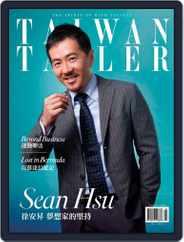 Tatler Taiwan (Digital) Subscription April 19th, 2013 Issue