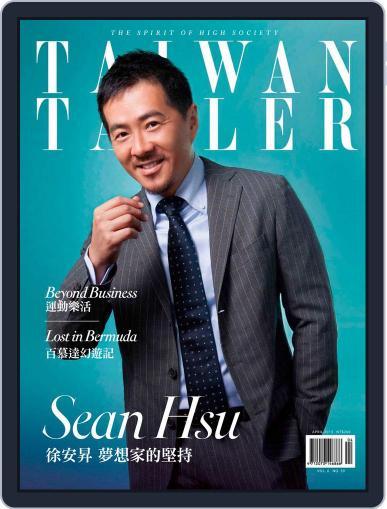 Tatler Taiwan (Digital) April 19th, 2013 Issue Cover