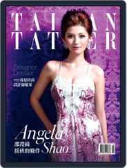 Tatler Taiwan (Digital) Subscription March 14th, 2013 Issue
