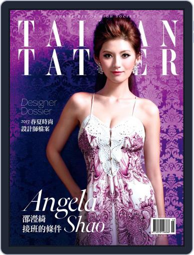 Tatler Taiwan March 14th, 2013 Digital Back Issue Cover