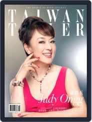 Tatler Taiwan (Digital) Subscription February 19th, 2013 Issue