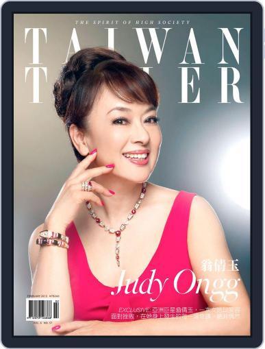 Tatler Taiwan (Digital) February 19th, 2013 Issue Cover