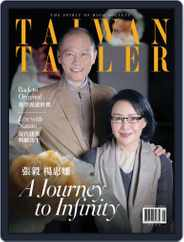 Tatler Taiwan (Digital) Subscription January 16th, 2013 Issue